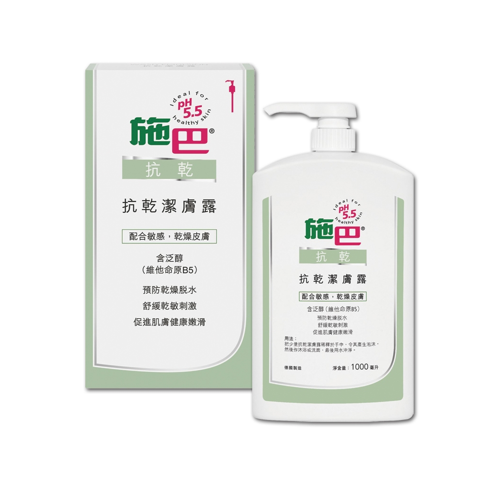 本頁圖片/檔案 - Sebamed Anti-Dry Derma-Soft Wash Emulsion