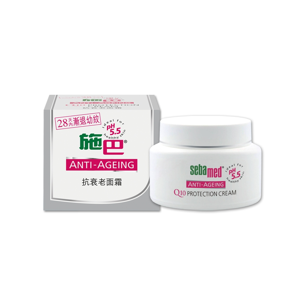 本頁圖片/檔案 - Sebamed Anti-Ageing Q10 Protection Cream