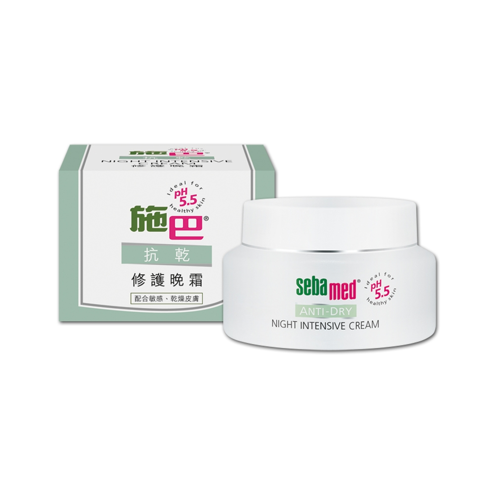 本頁圖片/檔案 - Sebamed Anti-Dry Night Intensive Cream 50ml