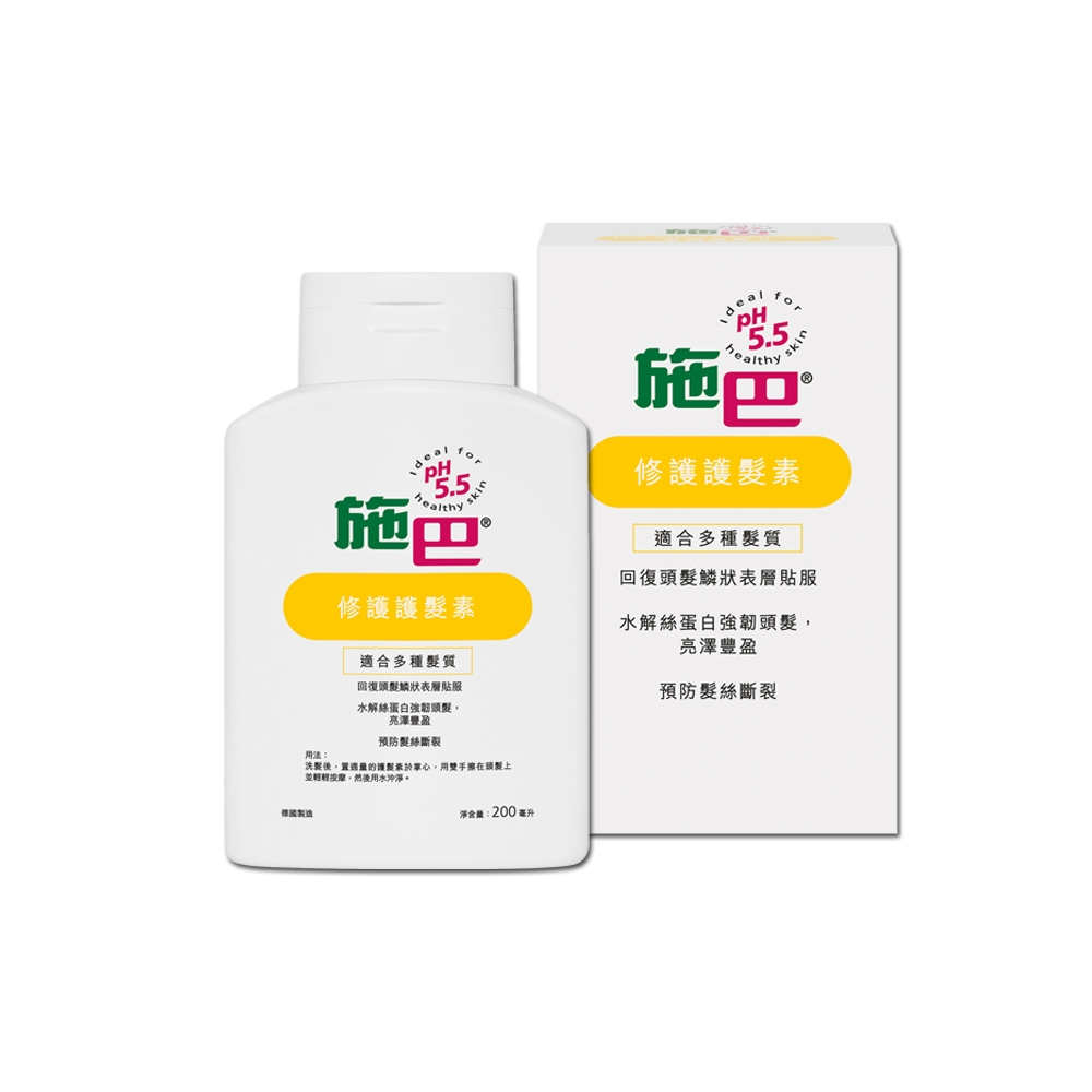 本頁圖片/檔案 - Sebamed Hair Repair Conditioner 200ml